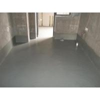 墙地面通用型防水|刚性K11防水胶
