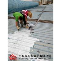 河北唐山金属表面防水胶用哪种好耐用