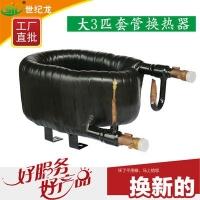 空调冷凝器 空调冷凝器的作用