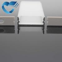 PC罩硬灯条U型铝槽 硬灯条U型铝槽套件定制