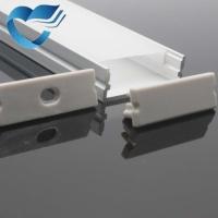 PC罩硬灯条U型铝槽 U型线条灯铝槽