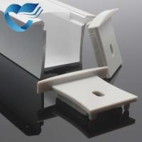LED灯具外壳铝型材 LED厚料硬灯条铝槽