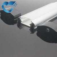 LED硬灯条U型铝槽 PC罩硬灯条U型铝槽
