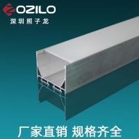 定制led铝槽 LED线条灯表面阳极酸碱砂氧化线条灯外壳