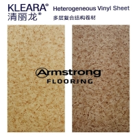阿姆斯壮pvc地板 清丽龙系列2.0mm商用耐磨塑胶