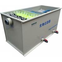 漁悅 生化過濾器ASH-10