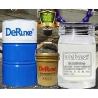 微量润滑油生产 直销加工润滑系统用油