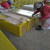 纤维状岩棉板 外墙憎水型片状保温板 隔音用岩棉板