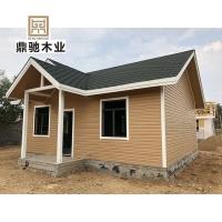 装配式木结构别墅售货亭户外农家乐公园实木设备房移动小木屋