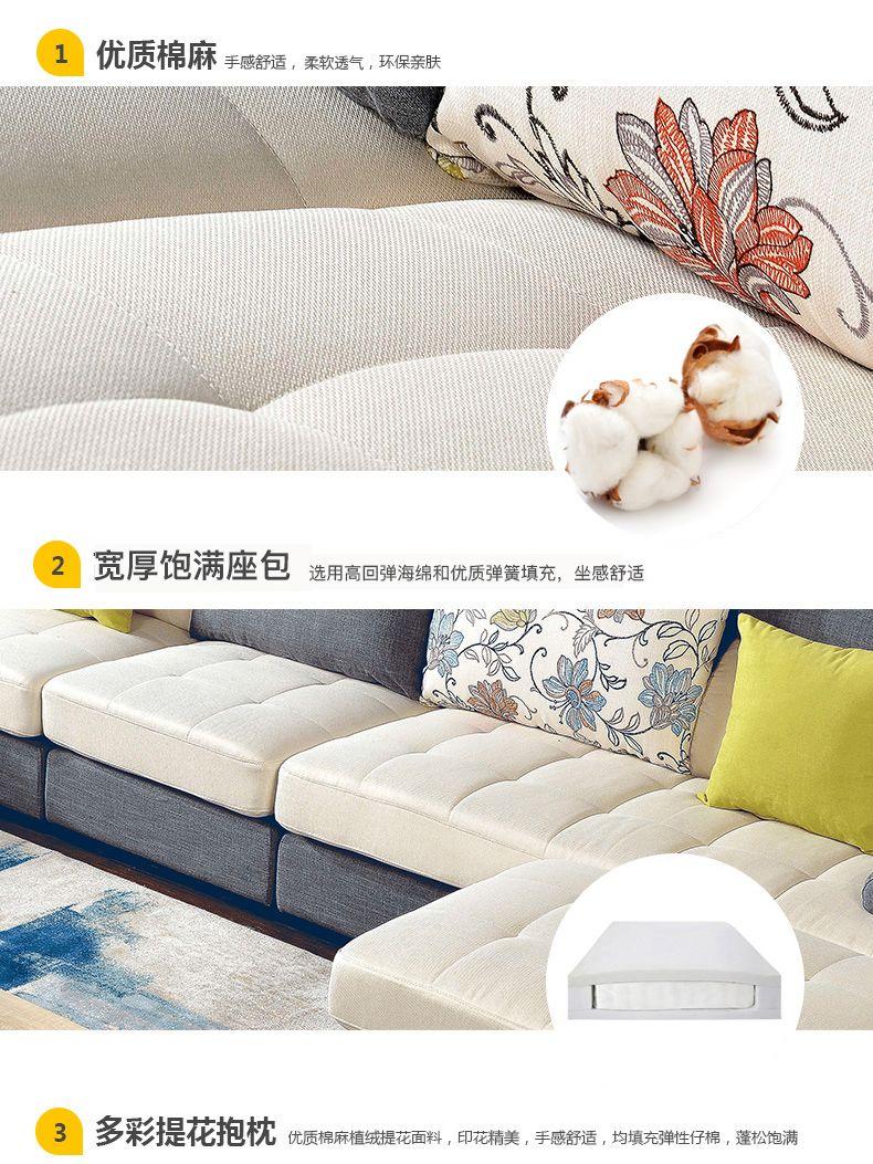 【抢】全友家私欧式时尚皮布沙发U型 大户型客厅皮布艺沙发...