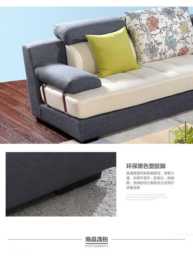简约现代布艺沙发 大小户型客厅整装家具可拆洗U... -厂家跑量网