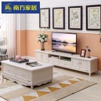 南方家居 田园电视柜茶几组合小户型客厅成套家具套装