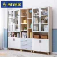 南方家居 简约北欧书柜组装储物自由组合多功能书房柜子