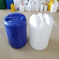 60升塑料桶60公斤塑料桶60KG洗涤剂桶