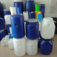 50升塑料桶開口50公斤塑料桶