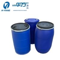 200升塑料桶法兰桶 200l塑料桶双环桶