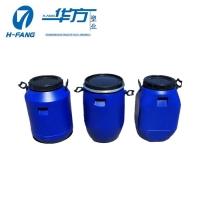 50升塑料桶开口50公斤塑料桶
