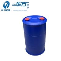 100升塑料桶100公斤小口塑料桶