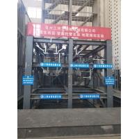 抗震支架及配件风管支架成品支架