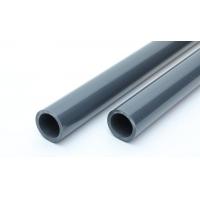 外径26mm灰色武峰塑料给水级加厚英制管硬质聚氯乙烯