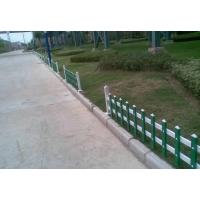 pvc塑钢草坪围栏A洛阳pvc塑钢草坪围栏Apvc塑钢草坪围