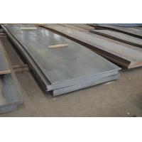 鋼板用途分類-鋼板重量在線計算-鋼板厚度重量規格表-寬度標準