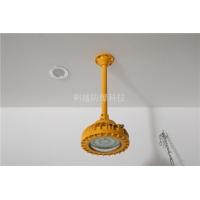 礦棉板吊裝式LED防爆燈 40wLED防爆平臺燈