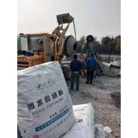 东营垦利县彩色透水胶结料 粘结剂 增强剂 薄利多销 工程特惠