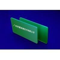 吸收式激光防护玻璃、1064激光防护屏、防1064nm、防5