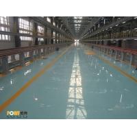 水性环氧超耐磨地坪漆水性地坪漆