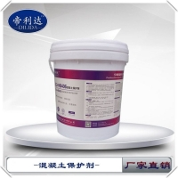 河南防水防腐耐酸碱保护剂直销  桥梁钢筋混凝土保护剂