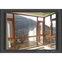大连断桥铝门窗 阳光房 封闭阳台定制
