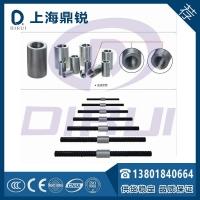上海厂家批发钢筋连接套筒 国标钢筋套筒 1级强度