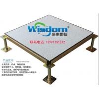 西安质惠地板,监控室防静电地板,机房防静电地板
