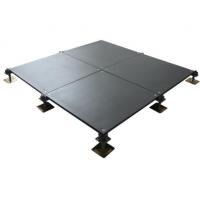 西安OA扣槽网络地板,全钢架空智能地板,网络架空地板500
