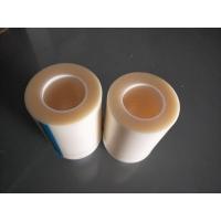CPP保护膜 静电膜 耐高温CPP保护膜 高温保护膜 偏光片