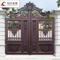 鋁藝別墅大門對開門庭院家用鄉村院子雙開門純鋁藝電動鋁合金大門