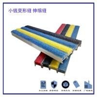 地砖防滑条铝合金框架MS-06型