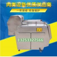 冻肉切块机直销 冻肉切块机价格
