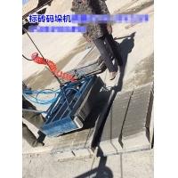 水泥砖吊砖机装车机神器