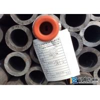天津大无缝牌高压锅炉管 20G高压钢管 GB/T5310无缝