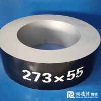優質合金鋼管16Mn/27SiMn/12Cr1MoVG/15