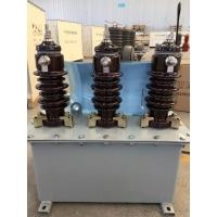 10KV油浸式高压计量箱现货库存