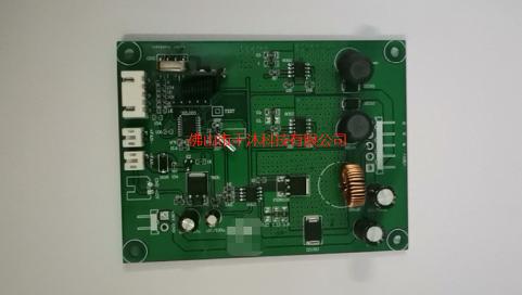 家電控制板家電廣東控制板生產