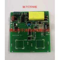 智能鏡子燈控制板,家居控制板,控制板