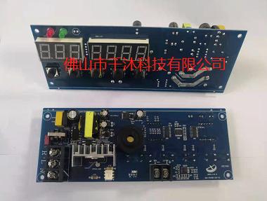 炸炉控制板家电控制板美容仪控制板家居控制板智能家电控制板