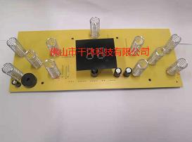 千沐科技智能家电控制器智能家电控制板