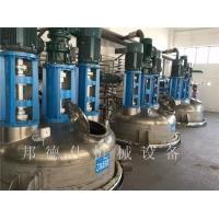 玻璃胶反应釜设备  高粘度物料专用高速反应釜