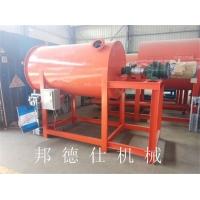 高速混合搅拌机 饲料混合搅拌设备 东莞化工机械订做