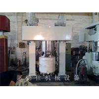 全自动上料混合搅拌机 混合搅拌机设备价格